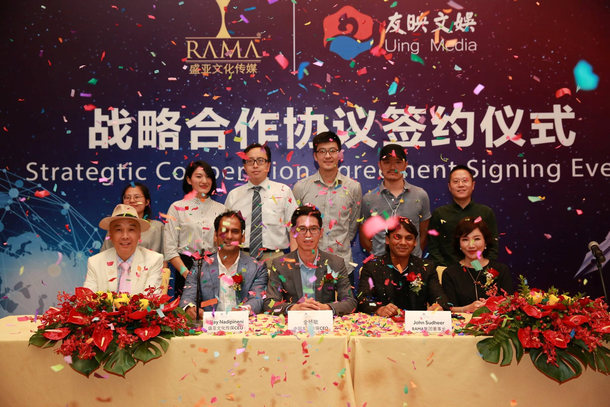 RAMA China signs MOU with Uing Holdings China
