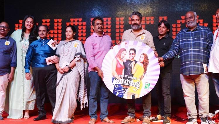 "Audio launch of RAMA'S bilingual film ""Kadaisi Bench Karthi"""