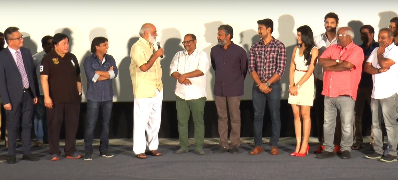 RAMA Reels Logo Launch