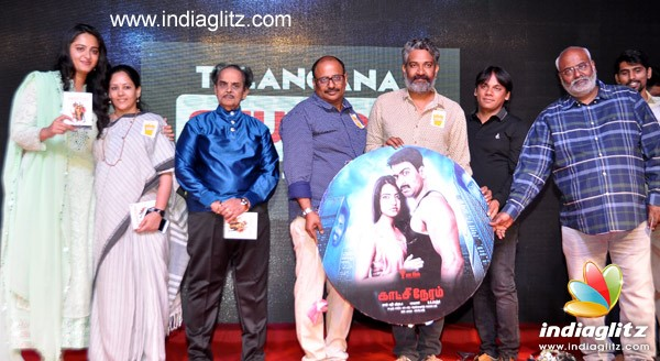RAMA's 'Showtime' audio launch